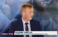 Людина і право | Українські колонії - місце тортур