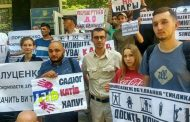 Ні катуванням у в'язницях – акція протесту колишніх в'язнів під ГПУ