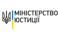 Відбулися вибори до Громадської ради Міністерства юстиції
