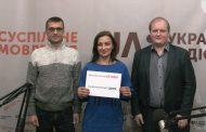 Про статтю 391 ККУ говорили на Українському радіо