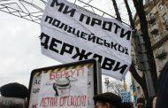 Наступ на знищення Української державності ! (оновлено)