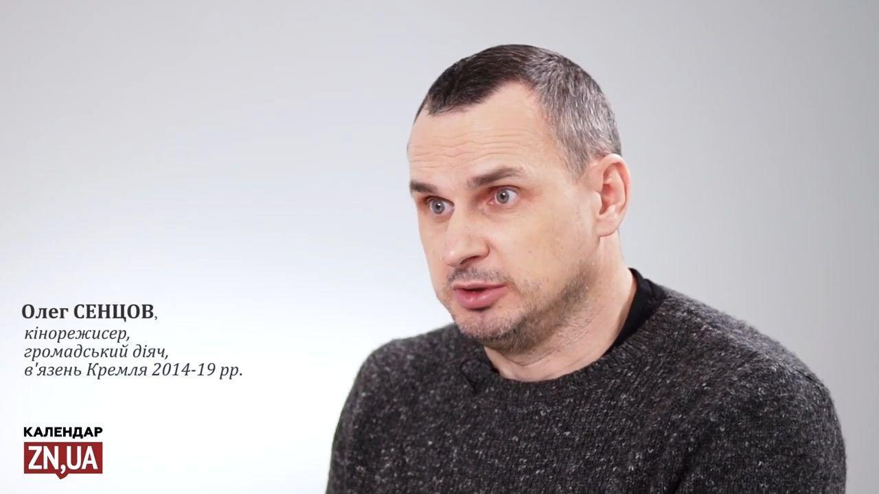 Олег Сенцов вимагає від влади розібратися з багаторічними знущаннями у Бердянській колонії №77