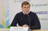 Звернення адвоката Геннадія Токарєва до Президента України Володимира Зеленського.