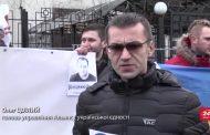 Партія в Монополію. Чому в Україні можуть почати продавати в'язниці.