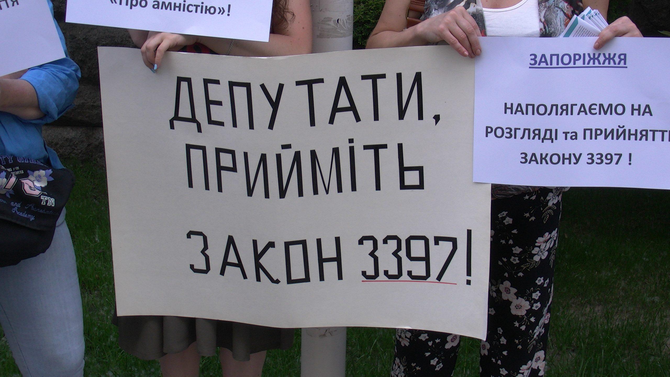 Україні потрібна амністія в'язнів