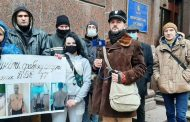 Відбулися вуличні пікети '' Ми проти катувань та бездіяльності влади ''