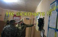 Прокуратура поновила справу проти керівництва Бердянської ВК-77