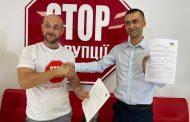 ГО «Альянс Української єдності» та ГО «Стоп корупції» підписали меморандум про партнерство та взаєморозуміння.